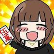 雀ママ純子2